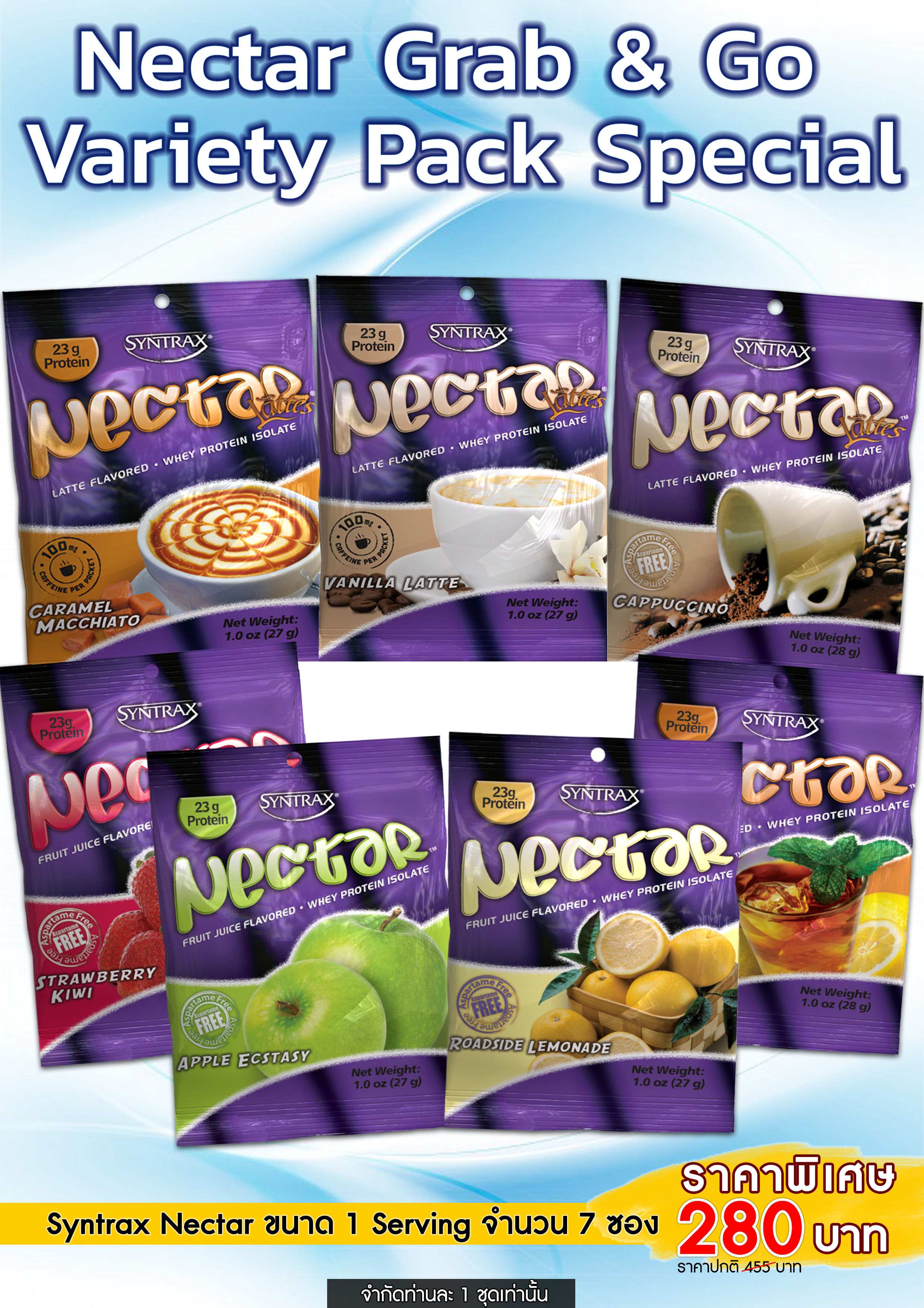Syntrax Nectar Grab n Go Variety Pack Special